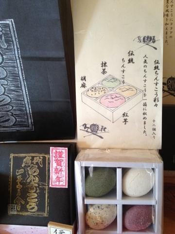 f:id:keisuke9498:20111230115037j:plain
