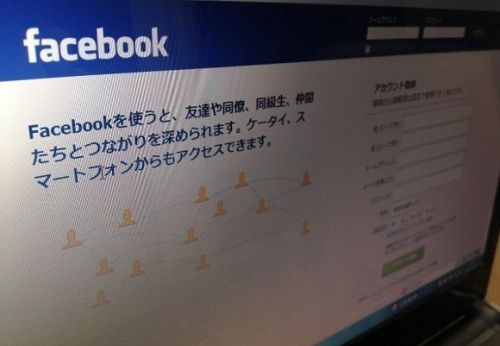 f:id:keisuke9498:20120419203421j:plain
