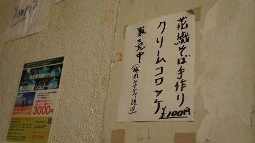 f:id:keisuke9498:20120706181834j:plain