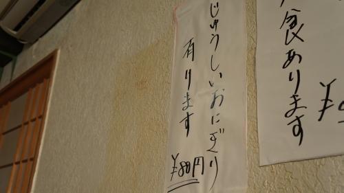 f:id:keisuke9498:20120706181840j:plain