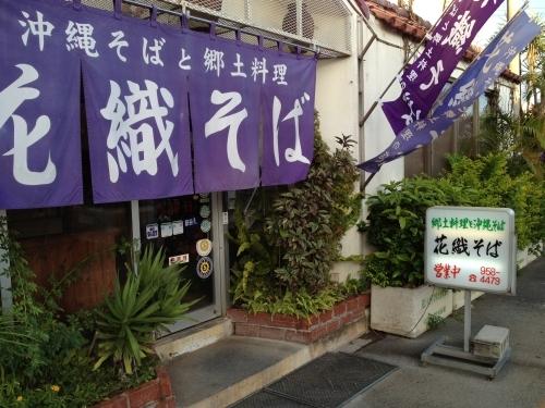 f:id:keisuke9498:20120706183744j:plain