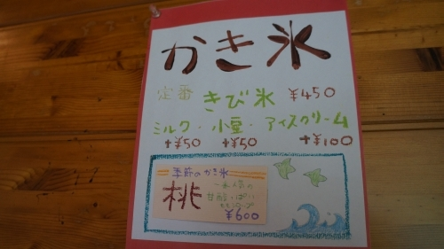 f:id:keisuke9498:20120804154543j:plain