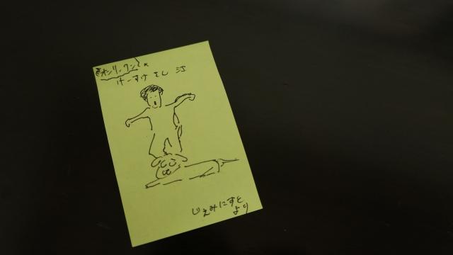 f:id:keisuke9498:20130511160140j:plain