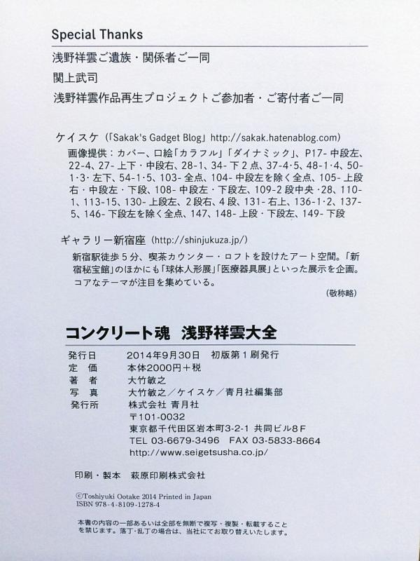 f:id:keisuke9498:20140926212756j:plain