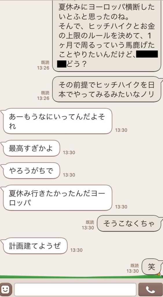 f:id:keisuke_chiba:20160707205015j:plain