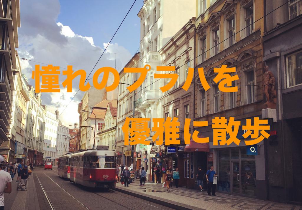 f:id:keisuke_chiba:20160826205442j:plain