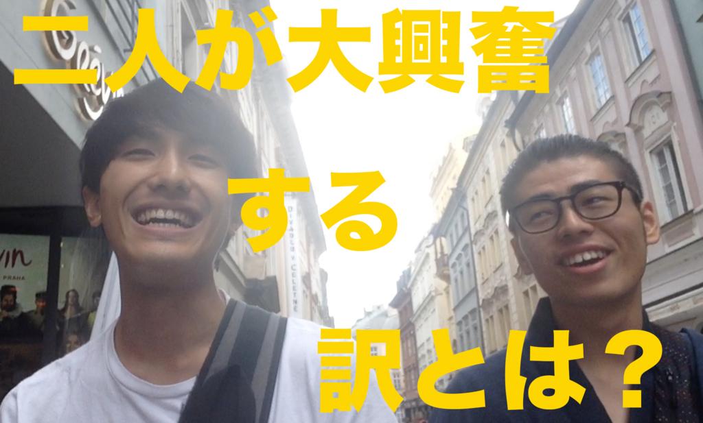 f:id:keisuke_chiba:20160826210510j:plain