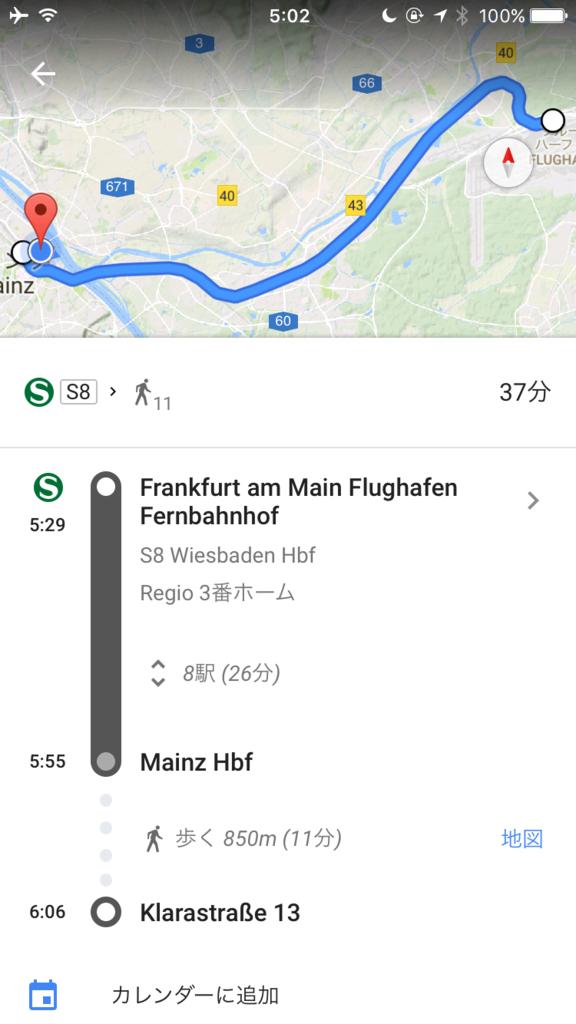 f:id:keisuke_chiba:20161225130352p:plain