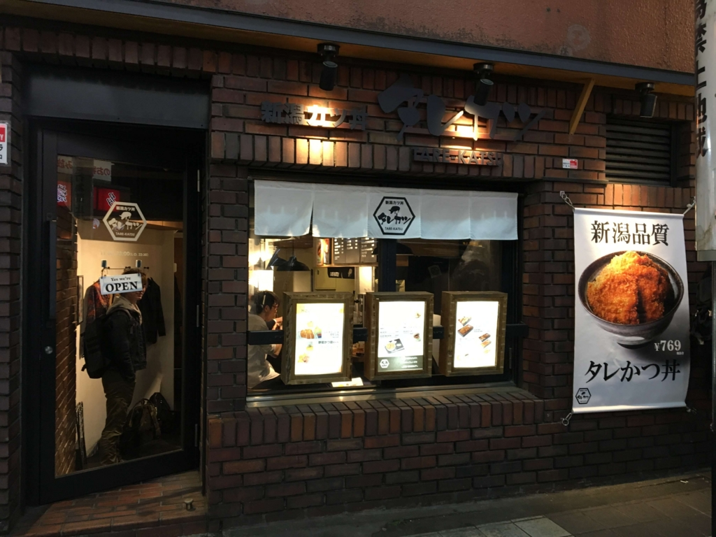 f:id:keisuke_chiba:20170325115348j:plain