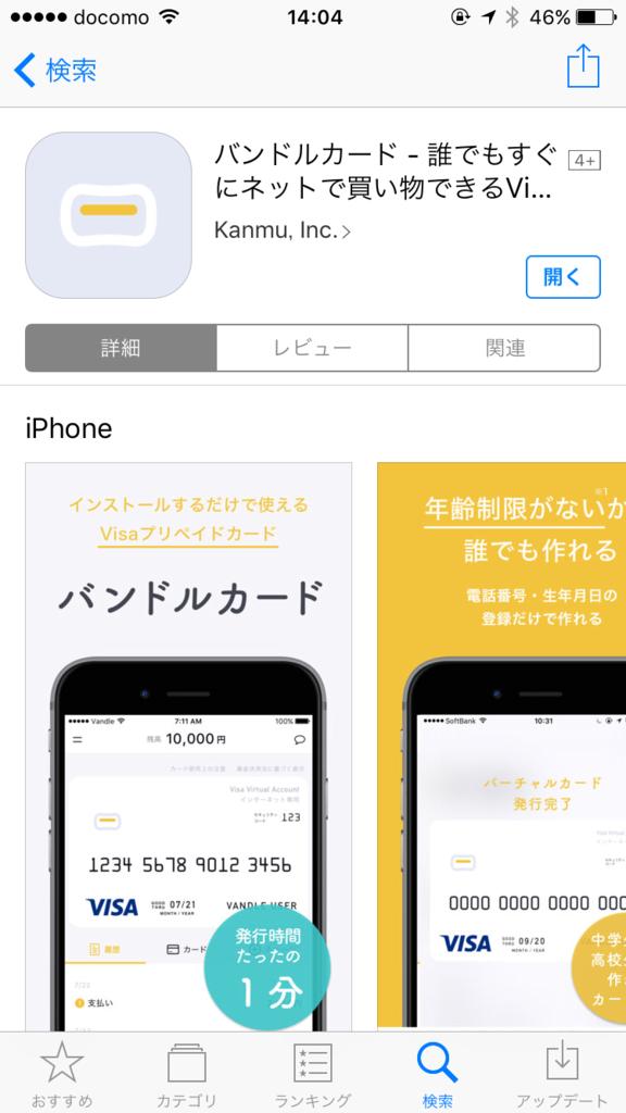 f:id:keisuke_chiba:20170531140459p:plain