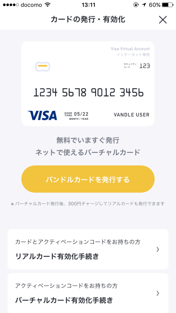 f:id:keisuke_chiba:20170531140608p:plain