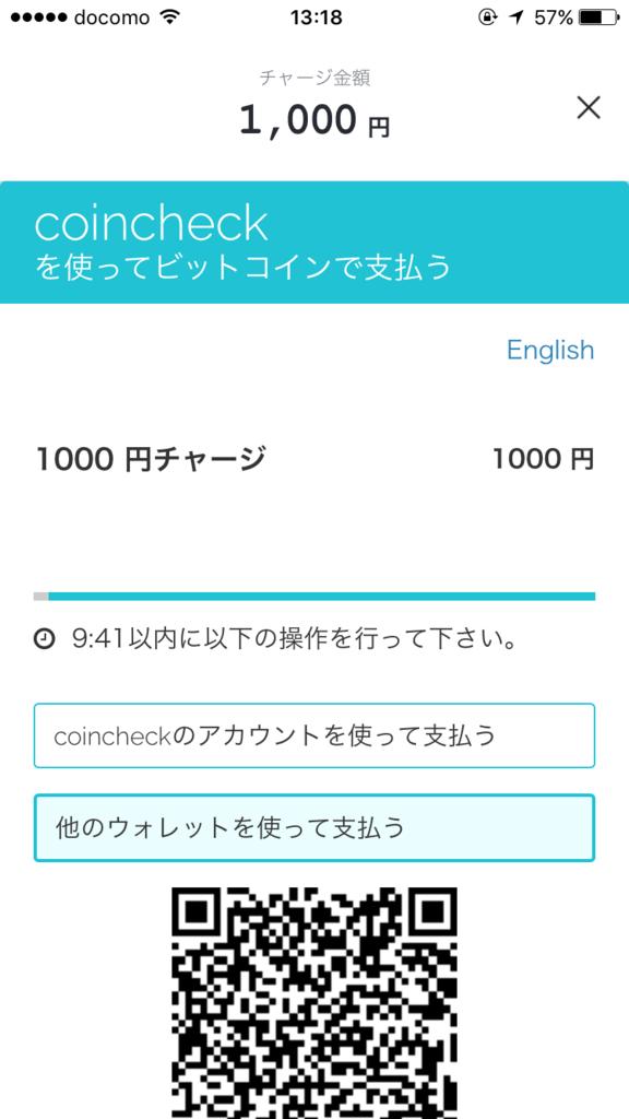 f:id:keisuke_chiba:20170531142833p:plain