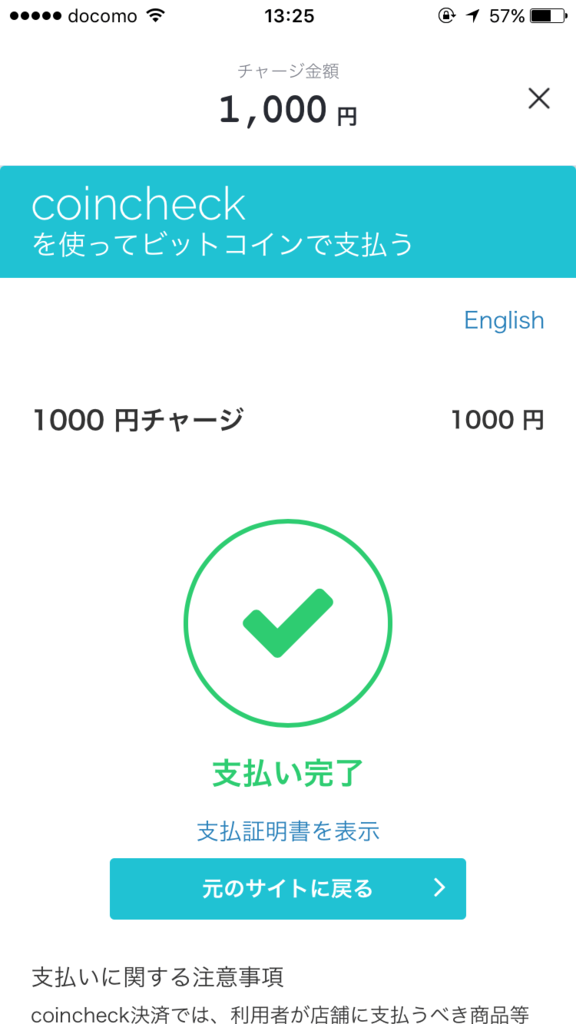 f:id:keisuke_chiba:20170531143640p:plain