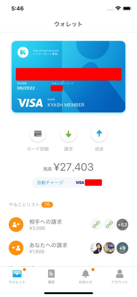 f:id:keisukekobayashi:20180315174933p:plain