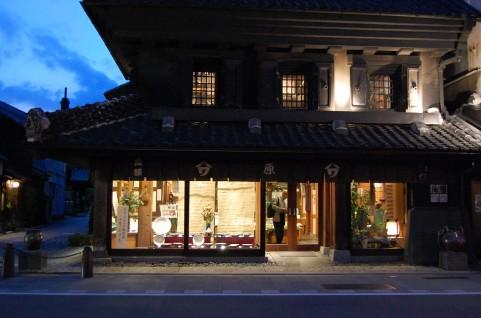 f:id:keisukemurayama:20160726105757j:plain