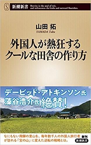 f:id:keisukemurayama:20180112092650j:plain