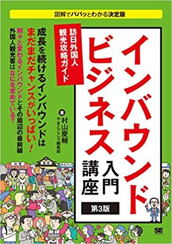 f:id:keisukemurayama:20180409103808j:plain