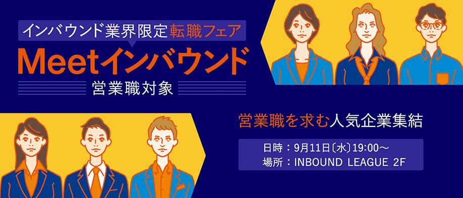 f:id:keisukemurayama:20190902173221p:plain