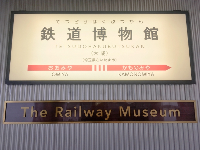 f:id:keisukemurayama:20190924084839j:plain