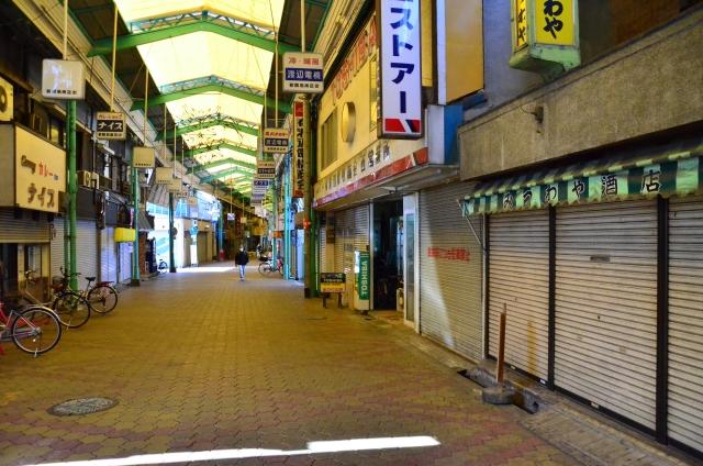 f:id:keisukemurayama:20200302162723j:plain
