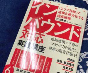 f:id:keisukemurayama:20200316150505j:plain