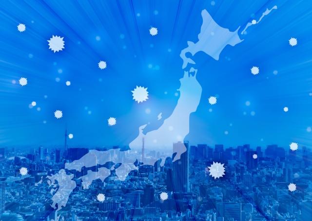 f:id:keisukemurayama:20200322184051j:plain