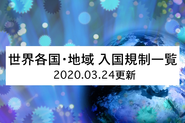 f:id:keisukemurayama:20200326095330j:plain