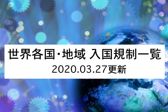 f:id:keisukemurayama:20200330184448j:plain