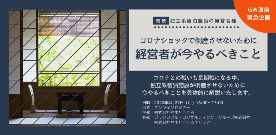 f:id:keisukemurayama:20200424140436p:plain