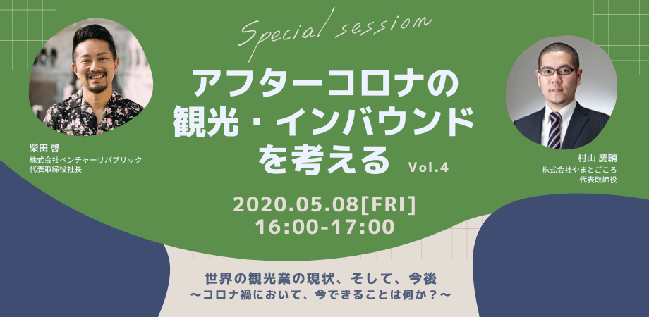f:id:keisukemurayama:20200501154042p:plain