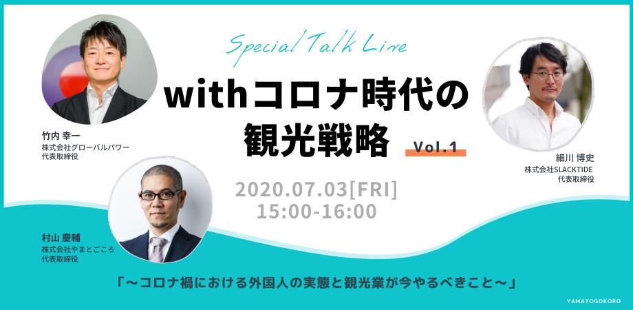 f:id:keisukemurayama:20200703132154p:plain