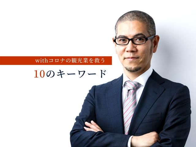 f:id:keisukemurayama:20200708163024p:plain
