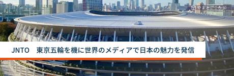 f:id:keisukemurayama:20210726151515p:plain