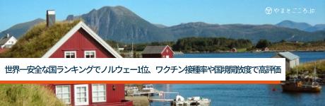 f:id:keisukemurayama:20210819131348p:plain