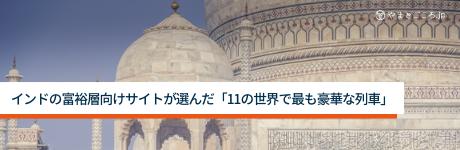 f:id:keisukemurayama:20210823130541p:plain