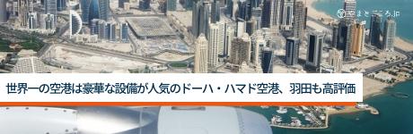 f:id:keisukemurayama:20210826125647p:plain