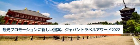 f:id:keisukemurayama:20210830130126p:plain