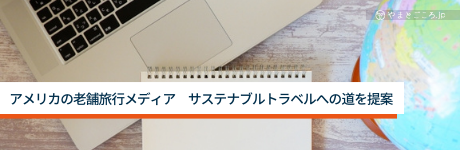f:id:keisukemurayama:20210902130733p:plain