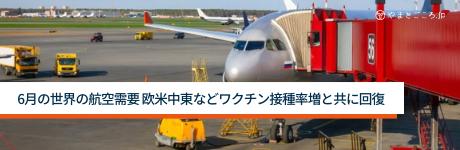 f:id:keisukemurayama:20210906130008p:plain