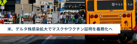f:id:keisukemurayama:20210909125942p:plain