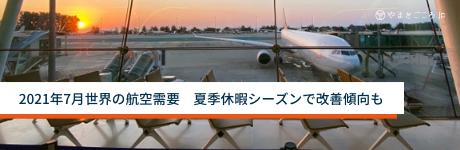f:id:keisukemurayama:20210913130920p:plain