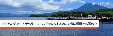 f:id:keisukemurayama:20210916130108p:plain