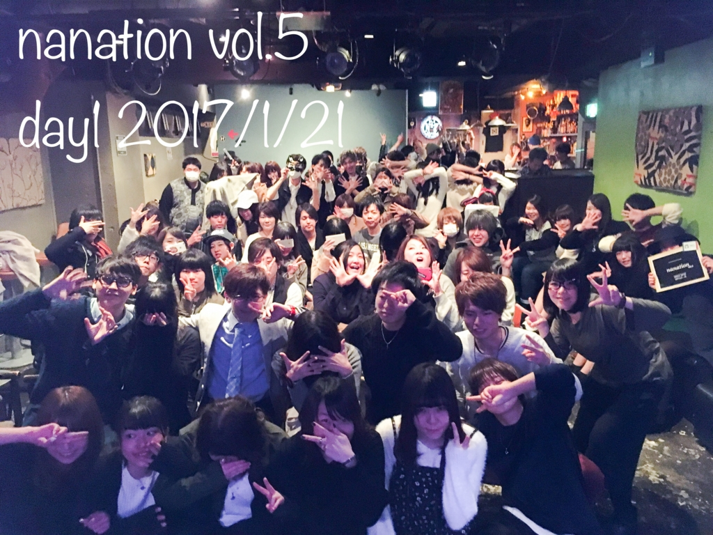 f:id:keisukenana:20170122220021j:plain