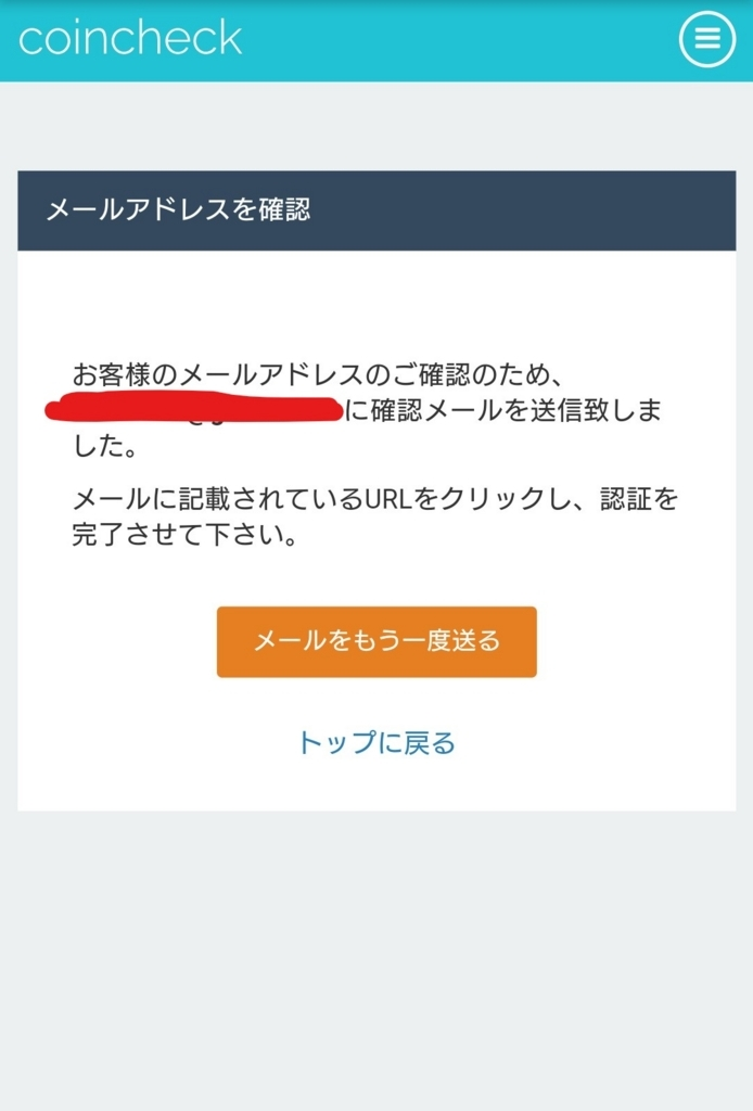 f:id:keisukeniko7:20170603010508j:plain