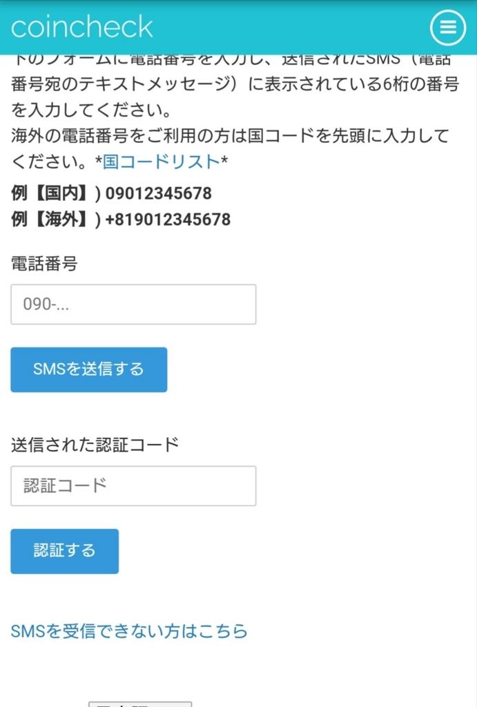 f:id:keisukeniko7:20170603011249j:plain