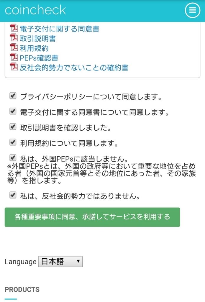 f:id:keisukeniko7:20170603011631j:plain