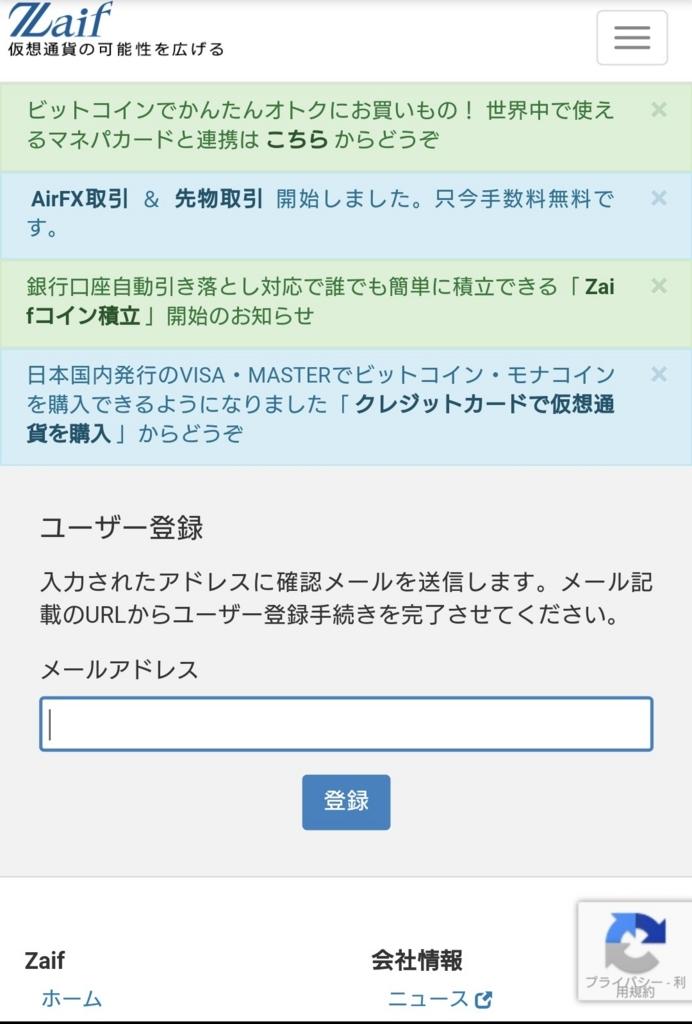f:id:keisukeniko7:20170611014944j:plain