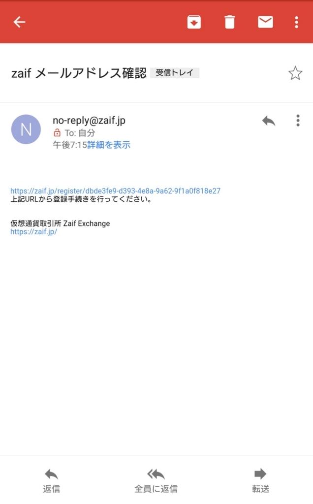 f:id:keisukeniko7:20170611015200j:plain