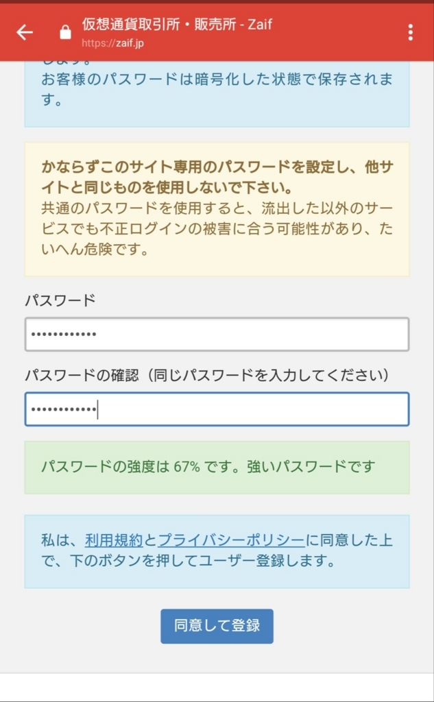 f:id:keisukeniko7:20170611015334j:plain