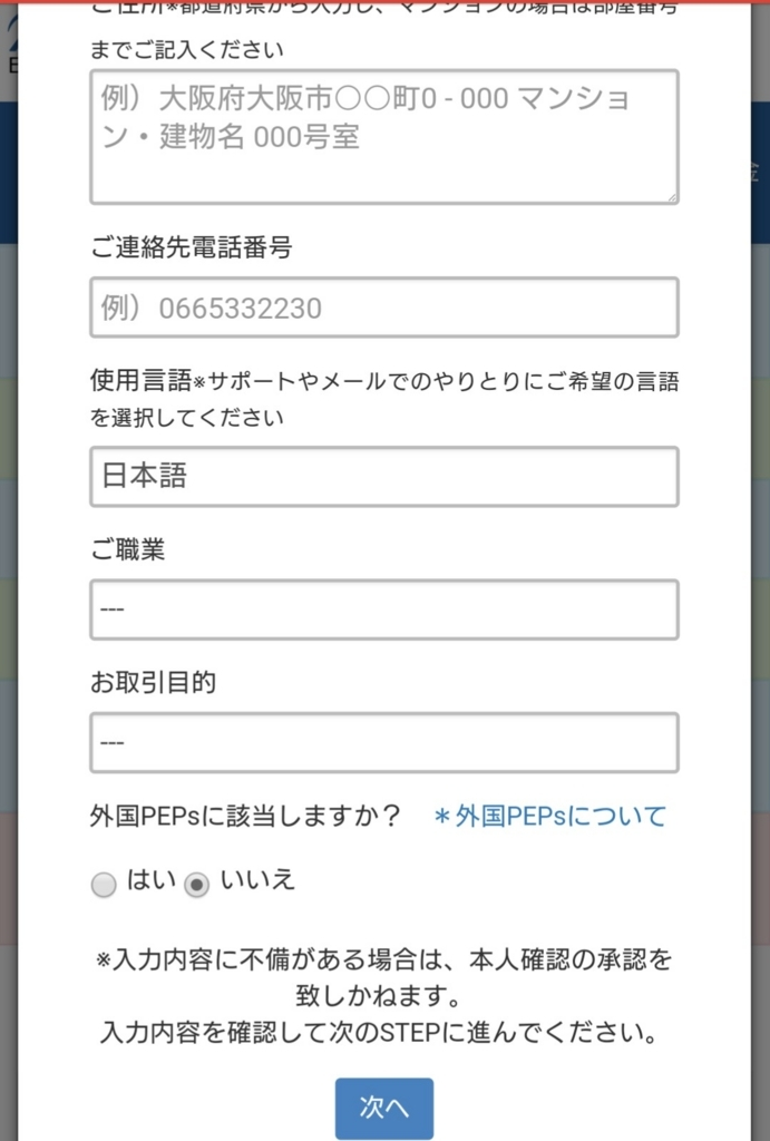 f:id:keisukeniko7:20170611020550j:plain